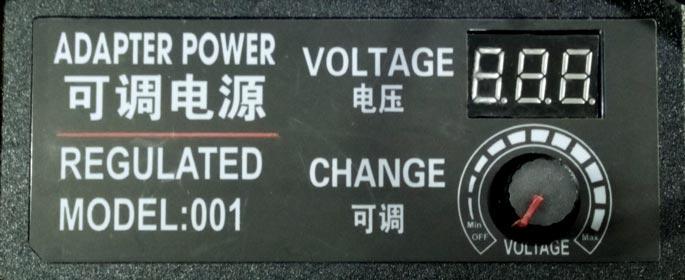 Блок живлення з регулятором напруги 9-24 вольта